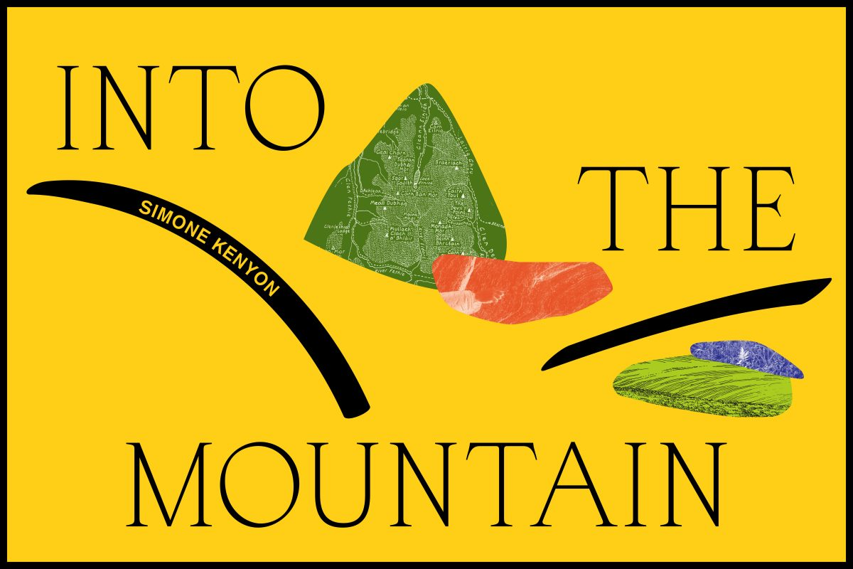Into The Mountain